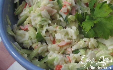 Рецепт Авокадо с крабовыми палочками