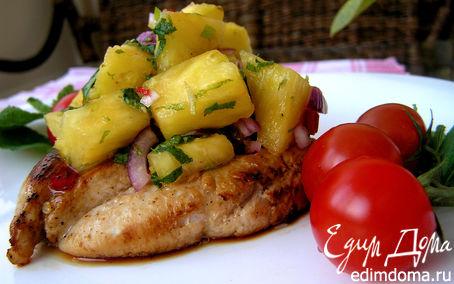Рецепт Курица в цитрусовом маринаде с ананасной сальсой