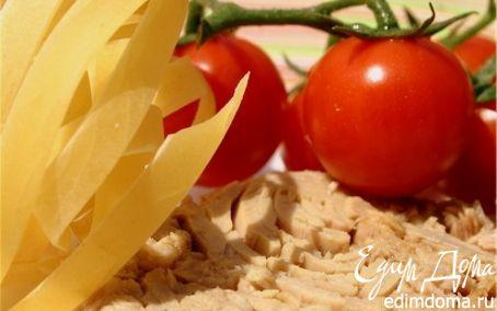 Рецепт Паста с соусом из тунца
