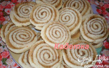 Рецепт Печенье с творогом и корицей