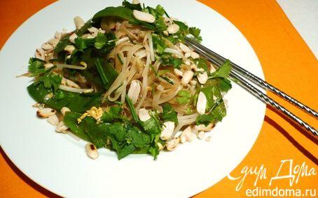 Рецепт Pad Thai - тайская лапша