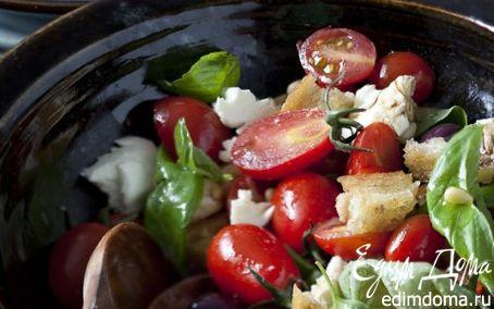 Рецепт Салат Панцанелла со свежими помидорами и шоколадом