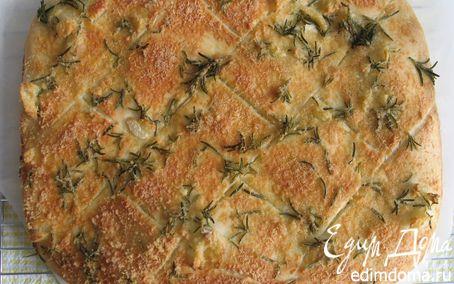 Рецепт Итальянский плоский хлеб (Focaccia) с пармезаном