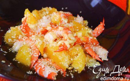 Рецепт Салат с креветками и апельсинами