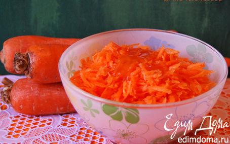Рецепт Морковь с медом