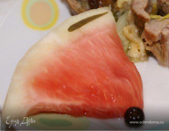 Маринованный арбуз