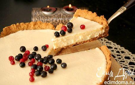 Рецепт сладкий пирог со сгущённым молоком.