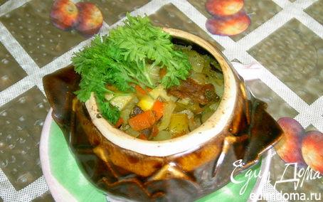 Рецепт Овощи,тушеные с мясом в горшочках.