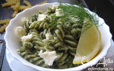 Рецепт Фузилли со шпинатом