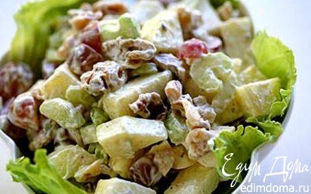 Рецепт Вальдорфский салат