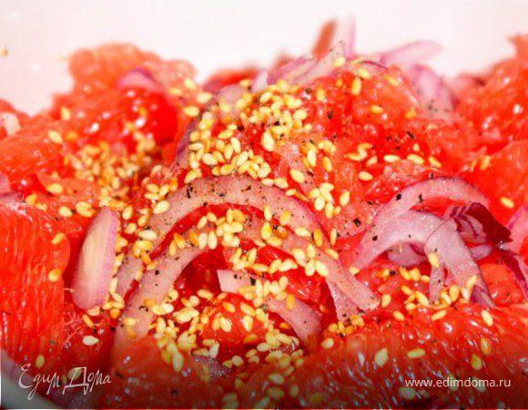 Салат из грейпфрута