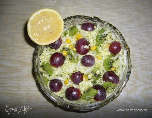 Салат с киви и виноградом