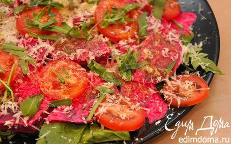 Рецепт Карпаччо со свеклой (Carpaccio Barbabietola)