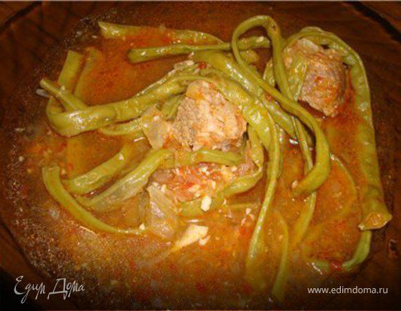 мяско с спаржевой фасолья по арабски