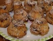 Яблочные кексы с орехами пекан