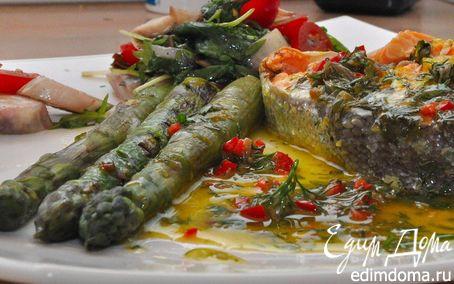 Рецепт Форель со спаржей и Салат с цикорием