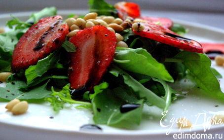 Рецепт Салат из руколы с клубникой