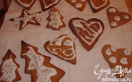 Рецепт Традиционное шведское рождественское печенье