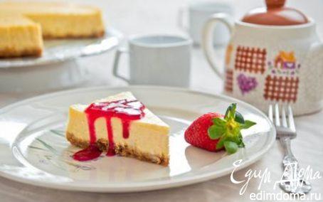 Рецепт Ягодный чизкейк