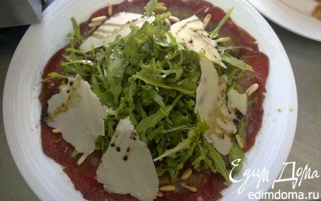 Рецепт Карпаччо из говядины (Carpaccio Beef)