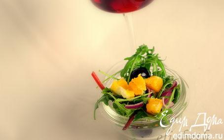 Рецепт Зеленый салат с апельсинами и черными маслинами