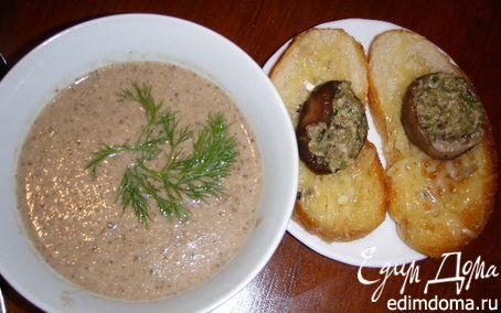 Рецепт Грибной суп-крем с сырными гренками, с грибами и сыром