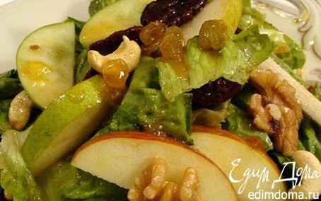 Рецепт Салат с яблоками и орехами