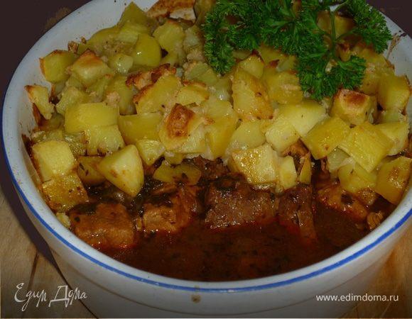 Гуляш под нежным соусом с картофельной корочкой