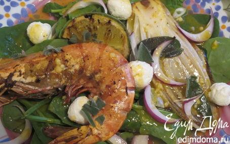 Рецепт Салат из шпината,креветок,цикория с яичным соусом
