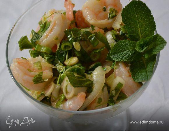 Салат из креветок с лемонграссом
