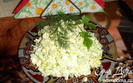 Рецепт Салат из лука порея и сельдерея