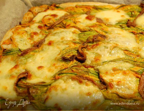 Пицца с цветками тыквы, анчоусами и моцареллой