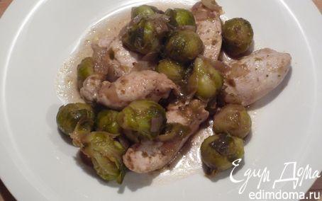 Рецепт Куриная грудка с брюссельской капустой и бальзамическим соусом