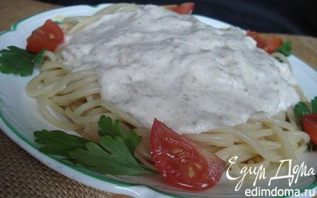 Рецепт Спагетти в сырно-сливочном соусе с грецким орехом