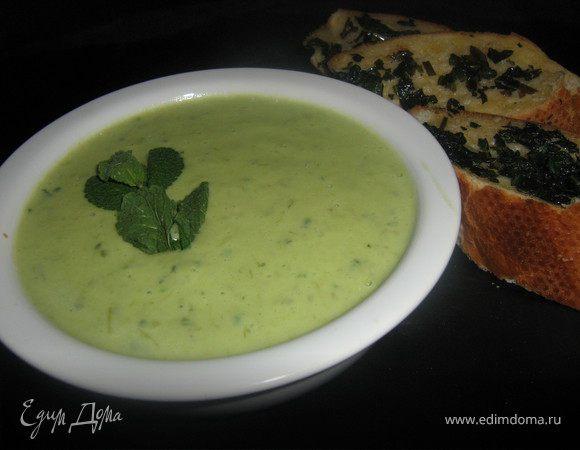 Суп из авокадо с мятой и мятными хлебцами.