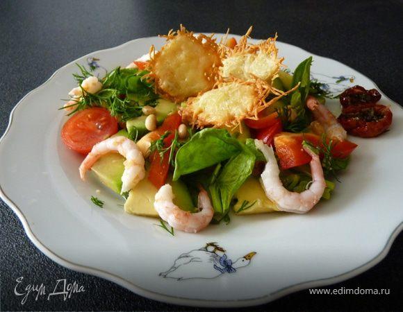 Салат с авокадо, креветками и чипсами из пармезана.