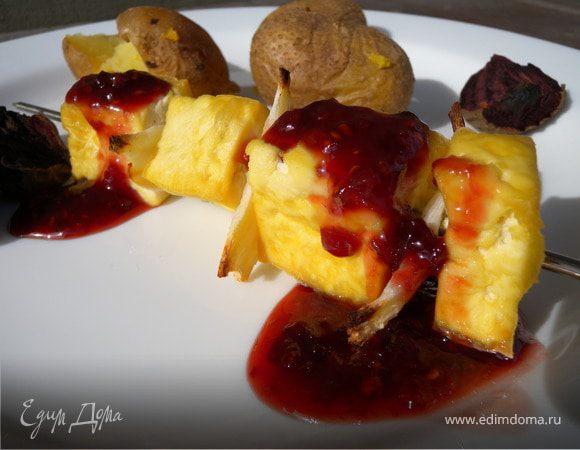 Тофу-гриль с острым малиновым соусом и овощами (100% поста)