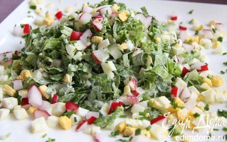 Рецепт Салат с яйцом и редисом! И всего 273 ккал. в 1 порции!