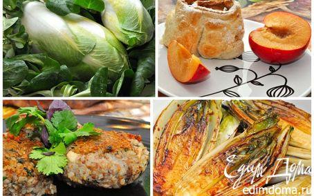 """Рецепт """"Семейный ужин"""" - Глазированный цикорий, Гречневые биточки с грибами, Грушевые штруделлини. (Пост..."""