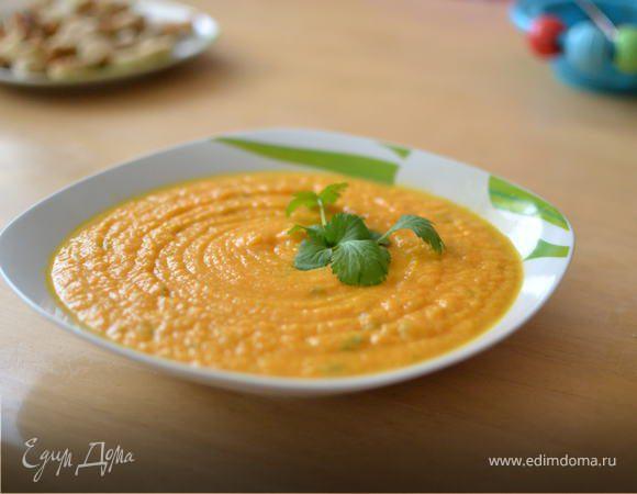 Морковный суп с курагой