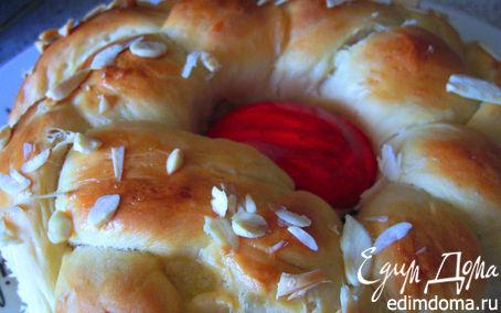 Рецепт Греческий пасхальный хлеб