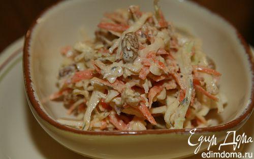 Рецепт Капустный салат с яблоками, морковью и изюмом