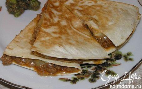 Рецепт Кесадилья с мясом и соусом гуакамоле