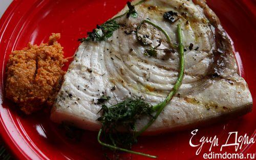 Рецепт Рыба–меч на гриле с ореховым соусом