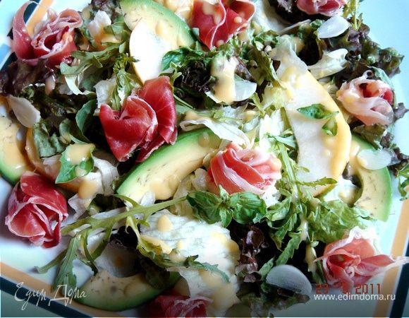 Салат из груш,хамона и авокадо в пряной заливке