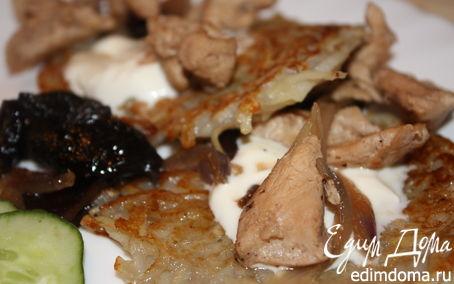 Рецепт Куриное филе с черносливом и кортофельными блинчиками