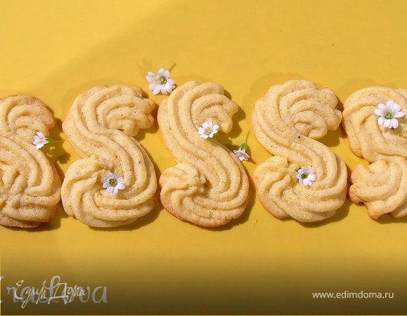 Итальянское печенье из поленты
