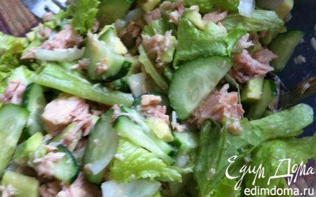Рецепт Салат с тунцом и авокадо