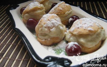 Рецепт Маленькие заварные пирожные с оригинальным баклажанным кремом.