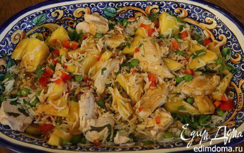 Рецепт Рисовый салат с курицей, ананасом и зеленым горошком